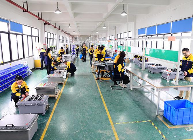 Фотографии завода