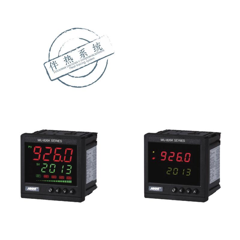 Контоллер температуры серии MU-826K