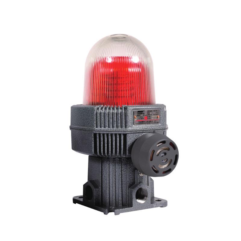 Взрывозащищенное устройство сигнализации серии MAMAV