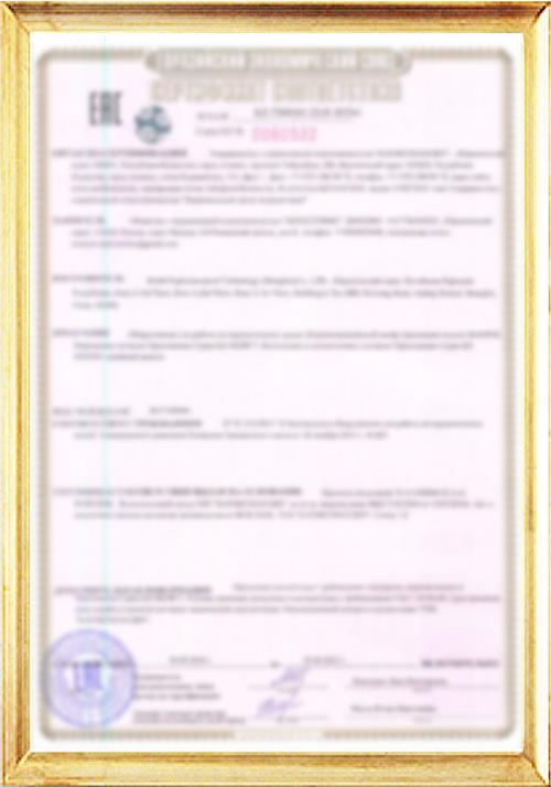 CUTR COC Сертификаты