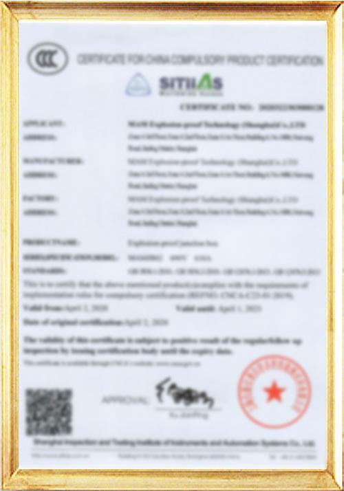 CCC Сертификаты